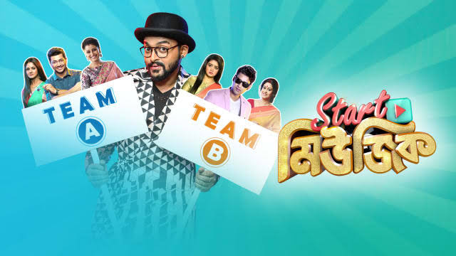 Start Music (Jalsha) 19th January 2020 Watch Online