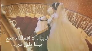 صور دعوات زواج صور دعوات زفاف فوتوجرافر