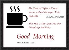 morning coffee funny quotes quotesgram