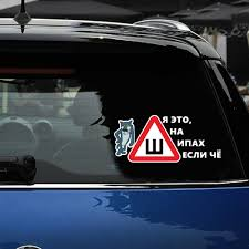 Tancredy 3d Car Styling Sticker 20 9cm Car Sticker I M On Thorns If Anything Auto Car Stickers Funny Vinyl Car Stickers Decal Car Stickers Automobiles Motorcycles Aliexpress