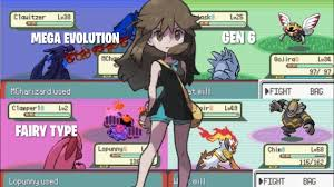 nds pokemon rom hacks with mega evolution لم يسبق له مثيل الصور + ...