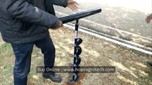 Manual Auger Bit Agriculture Hole Digger Size Inch 4 6 Buy Now Www Hopeagrotech Com Youtube