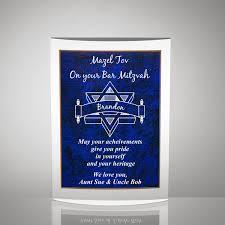 bat mitzvah remembrance plaque
