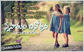 telugu money friendship quotes on jakpost travel