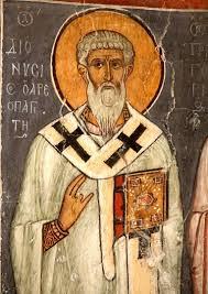 Фото Священномученик Дионисий Ареопагит. Фреска церкви Панагии Форвиотиссы  (Панагии Асину) на Кипре. 1105 - 1106 годы. на фотохостинге Fotoload