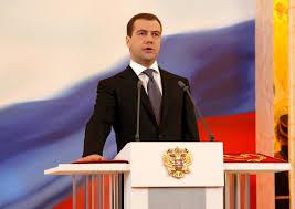 Inauguration of Dmitry Medvedev - Wikipedia