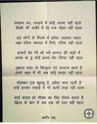 quotes and whatsapp status videos in hindi gujarati marathi best