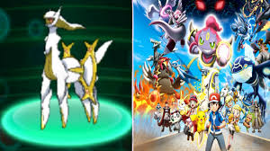 Recieving Pokémon Movie 18 Arceus Event in Pokemon Omega Ruby and ...
