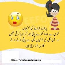 whats app urdu funny status whatsapp