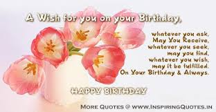 happy birthday quotes for friends birthday wishes for friend