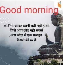 hindi shayari photos for whatsapp