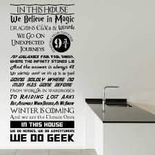 Harry Potter Lord Of The Rings Wall Sticker In This House We Do Geek Wall Art Decals We Believe In Magic Wall Poster Az185 Buy At The Price Of 8 92 In