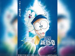 New Doraemon Will Hatch a Pet Dinosaur