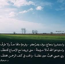 عندما يحمل لنا الصباح ان الأمل بالله لا ينقطع Deep Thoughts