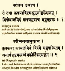 sanskrit quotes on knowledge and education image quotes at