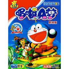 Đĩa Dvd Phim Hoạt Hình Doraemon Cho Trẻ Em giá rẻ 143.600₫