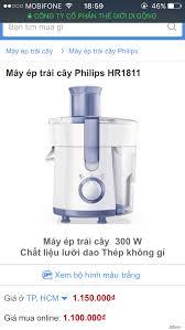 Cần chia lại máy ép trái cây Philips HR1811 giá rẻ