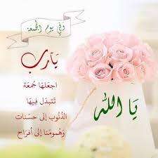 صباحكم ذكر صباح الامل بالله والطمأنينة في ظله والثقة بماعنده