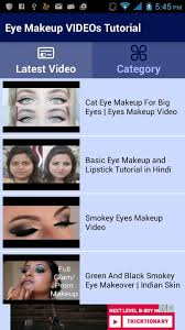 eye makeup videos tutorial for android