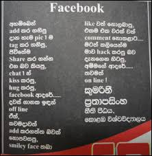 quotes about life sinhala on jakpost travel