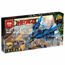 Lepin 06050 Lele 31073 Bela 10721 (NOT Lego Ninjago Movie 70614 ...