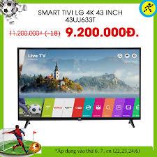 Smart Tivi LG 4K 43 inch 43UJ633T Giá... - Điện máy XANH ...
