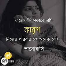 👨👦👦পরিবার Images prakash tarafdar - ShareChat - ভারতের নিজস্ব সোশ্যাল  নেটওয়ার্ক