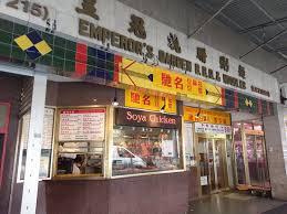 picture of emperor garden bbq noodles