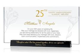25th wedding anniversary love es