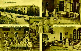 shaare zedek hospital kedem auction house