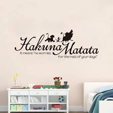 Amazon Com Hakuna Matata Wall Decal Lion King Quote No Worries Wall Art Sticker Timon Pumbaa And Simba Silhouette For Nursery Kids Room Decor Kitchen Dining