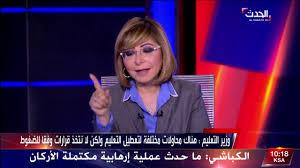 فيروس كورونا مطالبات بتعليق الدراسة في مصر ووزير التعليم يرد