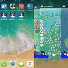 iSpoofer Pokemon Go Hack free on iOS