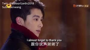 dao ming si said i like you to shancai