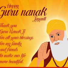 guru nanak dev ji quotations in punjabi answer me angel
