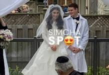 Engagement of Adina Mostofsky (Norfolk, Va) and Yudi Nathan  (Boston/Waterbury) | Simcha Spot