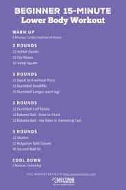 beginner lower body workout