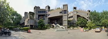 National Science Centre, Delhi - Wikipedia