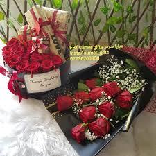 صباحكم ورد احمر أوردر عيد ميلاد من هدايا سومر Sumer
