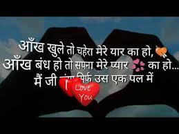 good night video whatsapp status