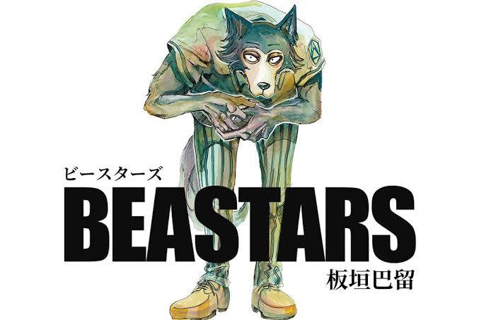 "「BEASTARS」の画像検索結果"""
