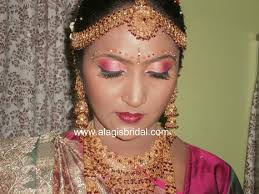 thamanah boutique wedding make up and