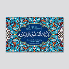 Persian Calligraphy Wall Decals Cafepress