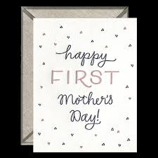 First Mother's Day -