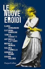 Amazon.it: Le nuove Eroidi - Aa. Vv. - Libri