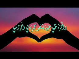 kata kata baper tentang cinta bahasa arab beserta artinya