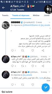 منتــدى الســالميــه عبدالمجيد يطرد احلام هنا يقبع مستنقع