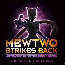 Pokemon: Mewtwo Strikes Back—Evolution' Release Date on Netflix ...