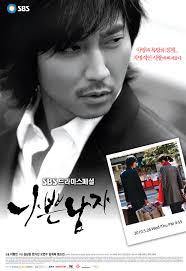 bad guy korean drama asianwiki