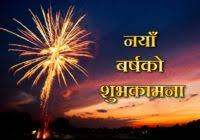 happy new year wishes in i new year wishes happy new